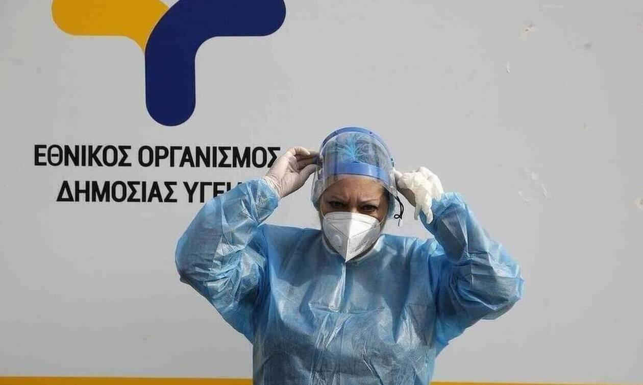 Κορονοϊός - Εύβοια: «Έκρηξη» κρουσμάτων σε γνωστή εταιρία - Ένα «βήμα» πριν το lockdown