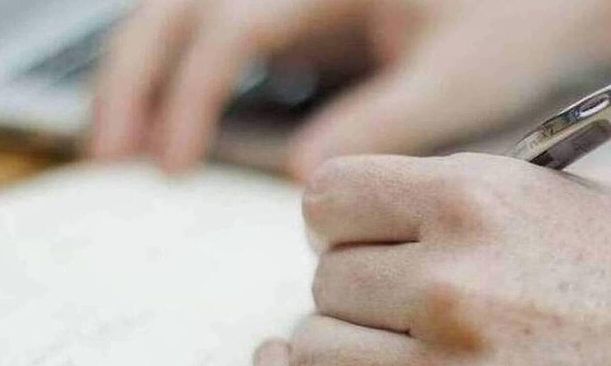 Αναστολή εργασίας: Τι ισχύει για την αναστολή συμβάσεων εργασίας κατά το μήνα Δεκέμβριο