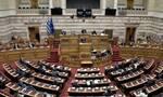 Μείωση ενοικίου: Τι προβλέπει το νομοσχέδιο που κατατέθηκε στη Βουλή