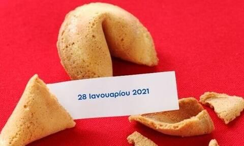 Δες το μήνυμα που κρύβει το Fortune Cookie σου για σήμερα28/01