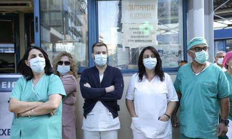 Κινητοποιήσεις στα νοσοκομεία την Πέμπτη 28/1 – «Δεν θα εφαρμόσουμε την απαγόρευση συγκεντρώσεων»