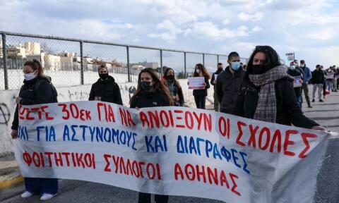 Συλλαλητήριο φοιτητών και εκπαιδευτικών εν μέσω απαγόρευσης συναθροίσεων