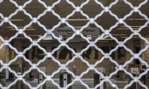 Έκλεισε ο σταθμός «Πανεπιστήμιο» του Mετρό με εντολή της ΕΛ.ΑΣ.
