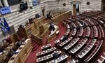 Ένταση στην Βουλή για το φοιτητικό συλλαλητήριο