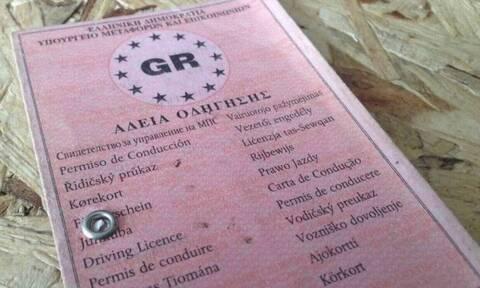 Δίπλωμα οδήγησης: Εκπαίδευση από τα 17 και αλλαγές στις εξετάσεις - Τι προβλέπει το νομοσχέδιο