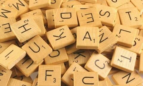 Γνωστές λέξεις στο εξωτερικό που είναι είναι ελληνικές