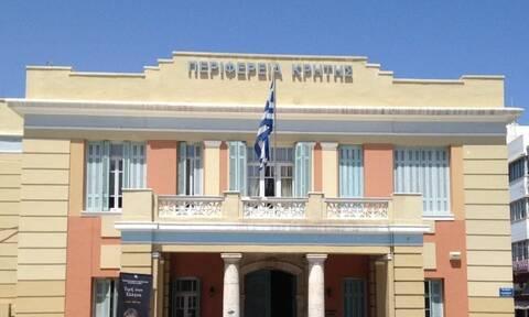 Περιφέρεια Κρήτης: Προσλήψεις 30 ατόμων - Όλες οι πληροφορίες