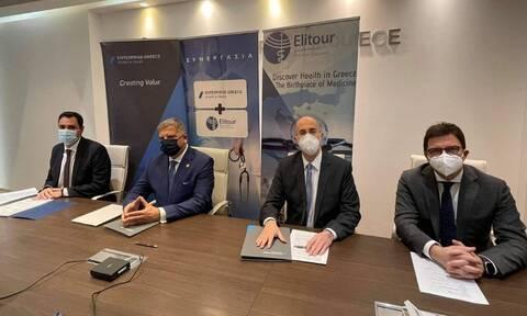 Μνημόνιο συνεργασίας για την ενίσχυση του τουρισμού Υγείας υπέγραψαν Enterprise Greece και ΕLITOUR