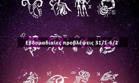 Εβδομαδιαίες προβλέψεις από 31/01 έως 06/02 σε 20 δευτερόλεπτα!