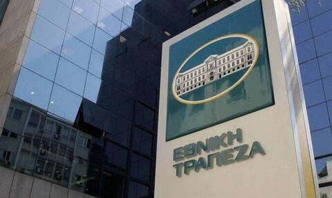 Εθνική Τράπεζα: Κατάθεση αίτησης για ένταξη στο πρόγραμμα «Ηρακλής»