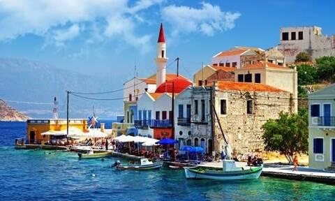 Γνωρίζεις πόσα νησιά έχει όλη η Ελλάδα;