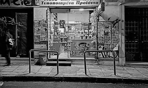 Τα ηρωικά μαγαζάκια της Αθήνας