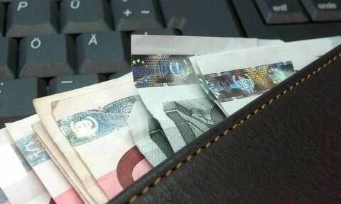 Επίδομα 534 ευρώ: Αντίστροφη μέτρηση για τις πληρωμές Ιανουαρίου - Οι αλλαγές τον Φεβρουάριο