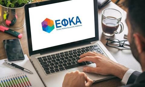 Τέλος στην ταλαιπωρία για ασφαλισμένους: Ηλεκτρονικά μέσω ΕΦΚΑ η έκδοση ασφαλιστικής ενημερότητας