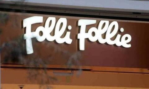 Σήμερα η δικάσιμος για το σχέδιο εξυγίανσης τηςFolli Follie