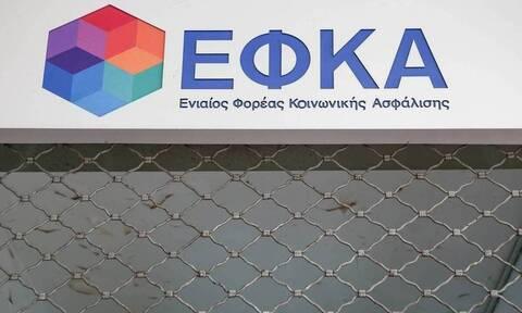 Ενιαίο Αποδεικτικό Ασφαλιστικής Ενημερότητας από τον e-ΕΦΚΑ