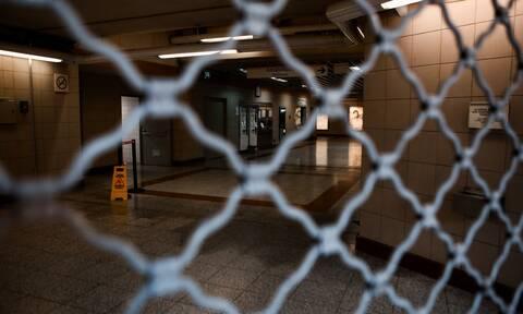 Κλείνουν έξι σταθμοί του Μετρό με εντολή της ΕΛ.ΑΣ.