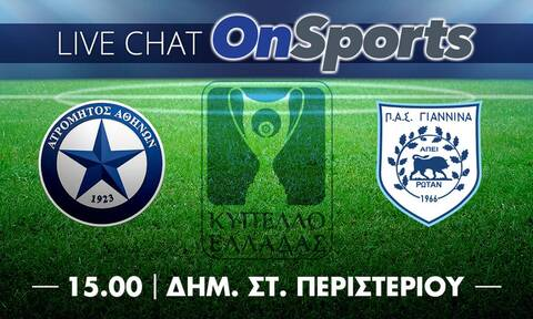 Live Chat Ατρόμητος-ΠΑΣ Γιάννινα