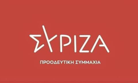 ΣΥΡΙΖΑ: Επίθεση στην κυβέρνηση για τις δικογραφίες που έφτασαν στη Βουλή