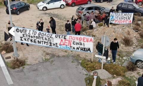 Χίος: Συγκέντρωση κατοίκων κατά της δημιουργίας νέας δομής