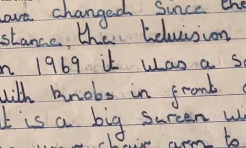 Απίστευτο! Βρέθηκε γράμμα μαθήτριας από το 1969 στο οποίο προβλέπει το Zoom