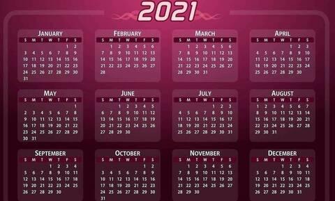 Αργίες 2021: Πότε έχουμε Καθαρά Δευτέρα και Πάσχα - Δείτε τις ημερομηνίες