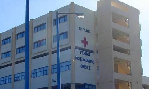 Θάνατος 16χρονης στη Θήβα: «Την πήγα στο νοσοκομείο γιατί ήταν γεμάτη κορονοϊό»