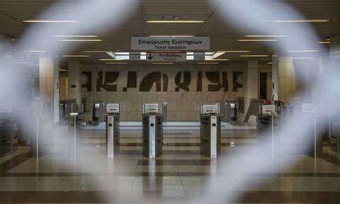 Κλείνει ο σταθμός του Μετρό «Πανεπιστήμιο» με εντολή της ΕΛ.ΑΣ.