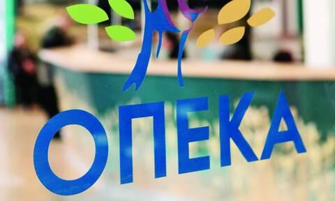 ΟΠΕΚΑ: Οδηγίες για την εξυπηρέτηση των πολιτών σε όλη την Ελλάδα