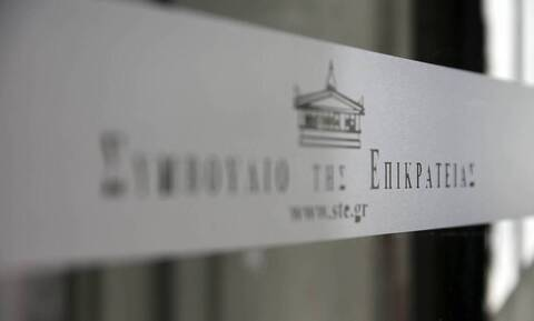 Το ΣτΕ εξετάζει τη νομιμότητα της εκλογής του Μητροπολίτη Γλυφάδας - Η προσφυγή του Δημάρχου Βάρης