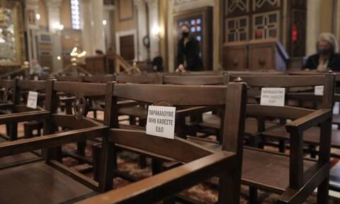 Σήμερα στο ΣτΕ τα περιοριστικά μέτρα που επιβλήθηκαν στην Εκκλησία λόγω κορονοϊού