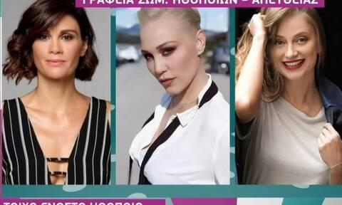 Παπαχαραλάμπους, Αναστασοπούλου, Δροσάκη: Όσα καταγγέλλουν για τον πασίγνωστο ηθοποιό