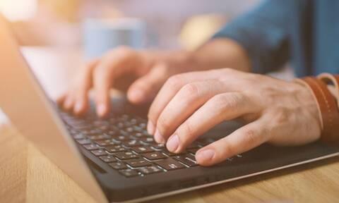 e-ΕΦΚΑ: Ηλεκτρονικά πλέον η ασφαλιστική ενημερότητα