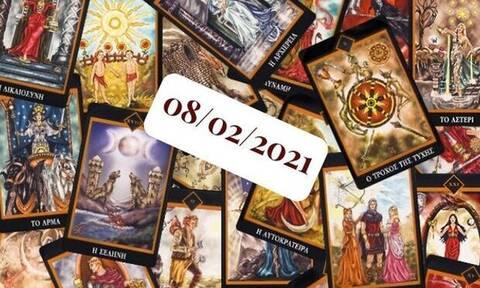 Η ημερήσια πρόβλεψη Ταρώ για 08/02!