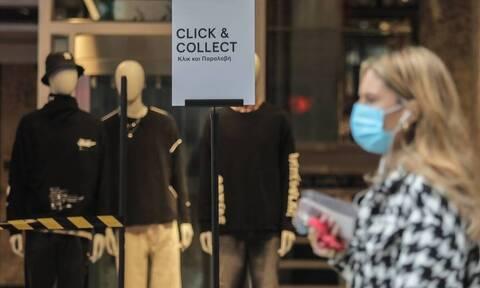 Lockdown: Τι ώρα κλείνουν σήμερα τα μαγαζιά - Αναλυτικά τo ωράριο και sms
