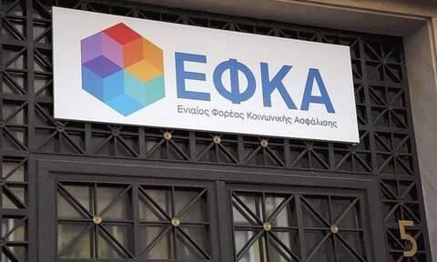 e-ΕΦΚΑ: Πώς να αναγνωρίσετε τον χρόνο απόκτησης διδακτορικού - Όλη η εγκύκλιος