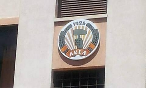 Κύπρος: Αυτοί είναι οι 56 υποψήφιοι του ΑΚΕΛ για τις Βουλευτικές