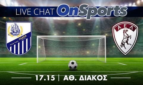 Live Chat Λαμία-ΑΕΛ