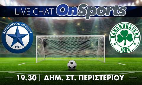 Live Chat Ατρόμητος-Παναθηναϊκός