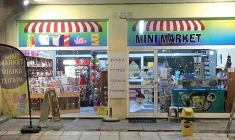 Σταμπουλίδης: Κλειστά μετά τις 17:00 μίνι μάρκετ,ψιλικατζίδικα και μανάβικα σε Αθήνα και Θεσσαλονίκη