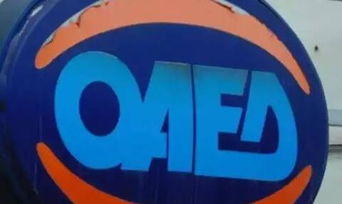 ΟΑΕΔ: Ποιοι άνεργοι μπορούν να πάρουν έως 710 ευρώ