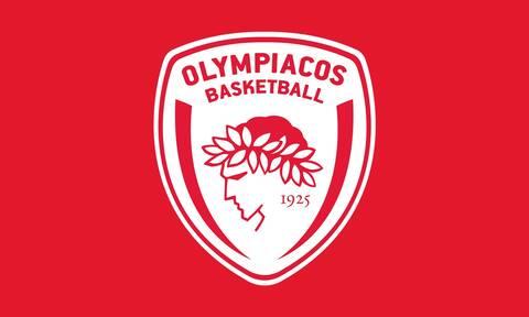 Ολυμπιακός: Επιβράβευσε τον... MVP - Τον «έδεσε» στο ΣΕΦ