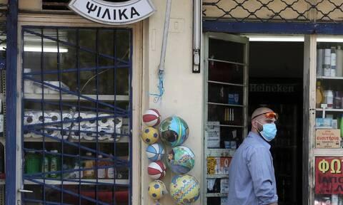 Lockdown - Καταστήματα: Το ωράριο για μίνι μάρκετ, ψιλικατζίδικα και μανάβικα