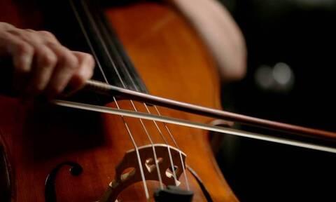 Προσλήψεις μουσικών στο Μουσικό Σχολείο Γιαννιτσών