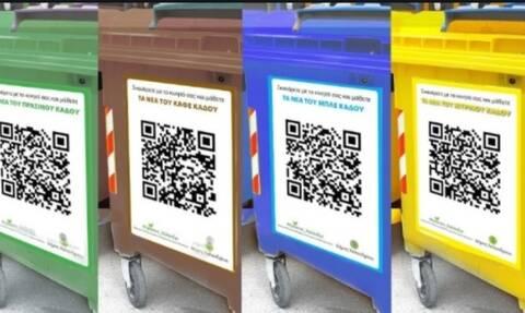 Οι Λειψοί στις πρώτες θέσεις πανελληνίως στην ανακύκλωση!