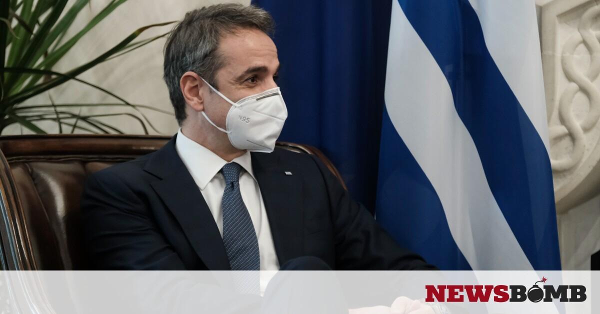 Μητσοτάκης προς Τουρκία: Προϋπόθεση ο σεβασμός στο διεθνές δίκαιο για την επίλυση ανοιχτών ζητημάτων – Newsbomb – Ειδησεις