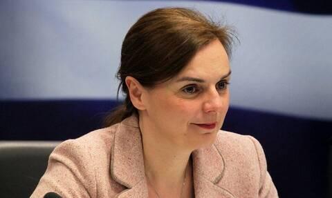 Η Χριστίνα Παπακωνσταντίνου προτείνεται για Υποδιοικήτρια της Τράπεζας της Ελλάδος