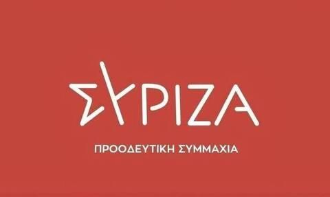 ΣΥΡΙΖΑ: Ζητά εξηγήσεις από τον Γενικό Διευθυντή της ΕΡΤ - Η απάντηση του Καφαράκη
