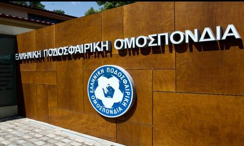 Ανατροπή στην Επιτροπή Εφέσεων - Αθώος ο ΠΑΟΚ για την υπόθεση πολυϊδιοκτησίας!