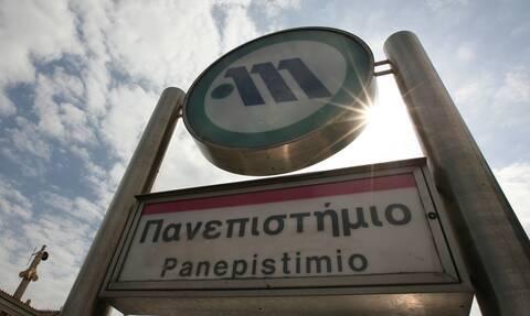 Μετρό: Κλείνουν σταθμοί με εντολή της ΕΛ.ΑΣ.